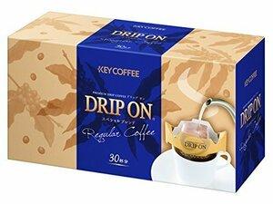 限定価格!キーコーヒー ドリップオン スペシャルブレンド 8g×30袋入りJMW3