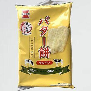 新品 好評 バタ-餅 【岩塚製菓】 8-YX 18枚入り ×3袋