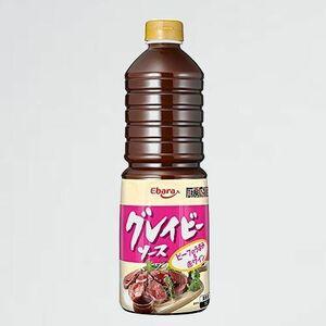 新品 未使用 エバラ食品 【常温】 S-WB 1L グレ-ビ-ソ-ス 厨房応援団 グレイビ-ソ-ス