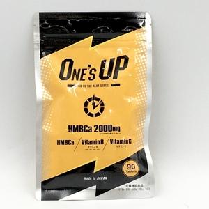 ☆ ピュレアス ワンズアップ ONE'S UP ( HMBカルシウム加工食品 ) 90粒 未開封 賞味期限2023年2月迄 ネコポス可