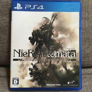【PS4】 NieR:Automata [ゲーム オブ ザ ヨルハ エディション]【ニーアオートマタ】【GOTY版コード未使用】