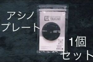 【新品】アシノプレート 三脚アタッチメント 38explore