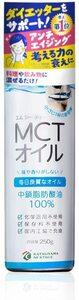 勝山ネクステージMCTオイル250g(中鎖脂肪酸)