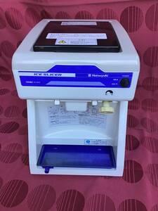 【初雪】 HC-S32A 中部コーポレーション キューブ アイススライサー 氷削機 【綺麗】