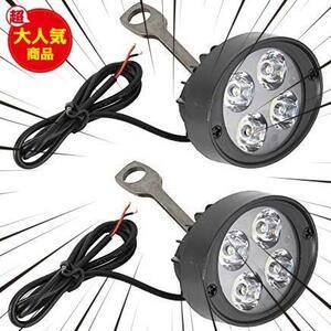 liuzhuo バイク用 LEDスポットライト 2個セット LEDヘッドライト LED フロントライト フォグランプ 作業灯 バイク補助灯 4連LED 12V-80V
