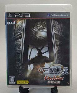 送料無料 即日発送 PS3 真・三國無双 神将乱舞 ゲームソフト