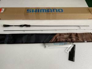 1円~◆シマノソアレ◇エクスチューン◆S510SUL +-S 新品未使用
