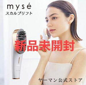 【新品未開封】ヤーマン YA-MAN ミーゼ スカルプリフト  フェイスケア 美顔器