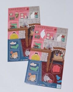 グリーティング切手 WINTER 63円シール切手