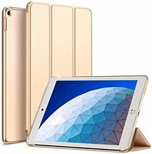 カバー.ゴールド KENKE iPad Air 2019 ケース iPad Air3 10.5インチカバー 軽量 薄型 耐衝撃