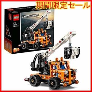 限定価格レゴ(LEGO) テクニック 高所作業車 42088 知育玩具 ブロック おもちゃ 男の子DNUD