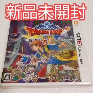 ドラゴンクエスト8 ドラゴンクエストVIII ニンテンドー3DS 3DSソフト