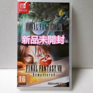 ファイナルファンタジー7&8 ツインパック Switch 海外版 輸入版 日本語対応 クラウド Switchソフト