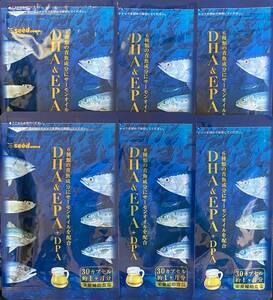 【送料無料】DHA&EPA+DPA 約6ヶ月分 (1ヶ月分30粒入×6袋) 6ヵ月分 青魚成分 サーモンオイル 栄養補助食品 サプリメント シードコムス