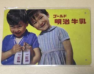 ☆ ☆ ☆ 昭和レトロ ⑤ ☆ ゴールド 明治牛乳 ☆ レトロ ☆ ブリキ看板 ☆