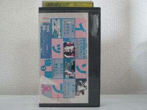 送料無料★12112★サンリオビデオ イソップ物語 2 [VHS]