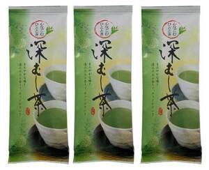 静岡茶通販★送料無料【即決】『深蒸し茶』200g×3個