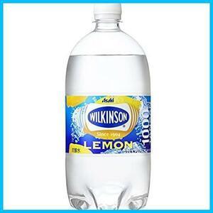【注目商品】 ★パターン名(種類):19800ml×12本★ 炭酸水 19800ml タンサン」レモン 「ウィルキンソン ×12本 アサヒ飲料