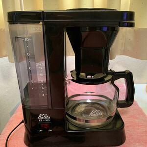 コーヒーメーカー カリタ ET-103大容量