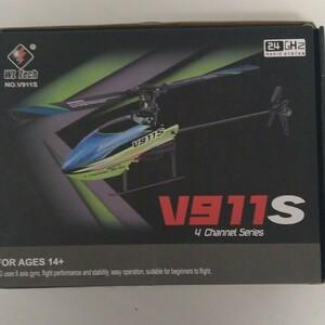 WLtoys V911s
