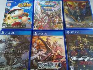 PS4 人気 ソフト 6本セット 閃の軌跡4 ドラゴンクエスト11 ウイイレ パワプロ モンハン アンセム