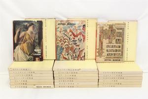 【行董】 講談社版 世界の美術館 1巻~24巻 1965年 第1刷発行 ルーヴル美術館 大英博物館 東京国立博物館 など 2個口発送 AA299BOM01