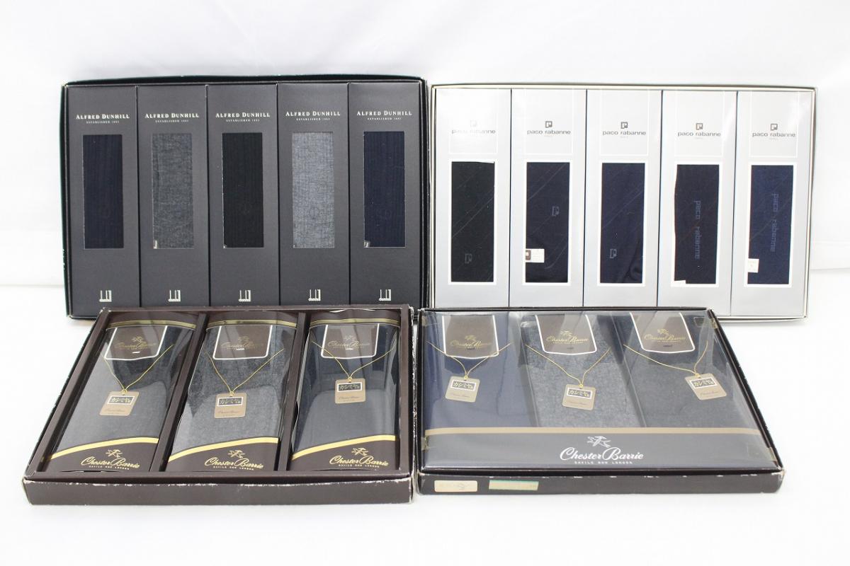 【行董】ブランドメンズソックスまとめ ALFRED DUNHILL paco rabanne ダンヒル カシミヤ混 箱付き ブラック グレー ネイビー AC860BOS95