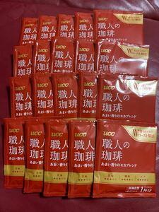 ドリップコーヒー UCC 職人の珈琲ドリップあまい香りのモカブレンド 20袋
