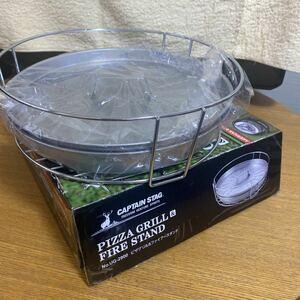 キャプテンスタッグ(CAPTAIN STAG) ピザ焼き オーブン グリル ピザ グリル&ファイアースタンド UG-2900