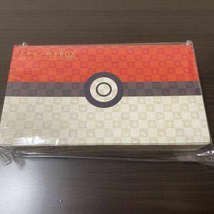 新品未開封 ポケモン切手BOX ポケモンカードゲーム 見返り美人・月に雁セット