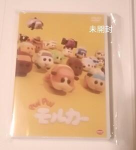 【未開封】 PUI PUI モルカー DVD