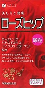 Red ①1個(30包入) ファイン ローズヒップ 30包 コラーゲン ビタミンC ハトムギエキス 配合