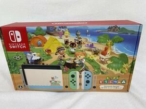 【送料無料】任天堂 【Nintendo Switch あつまれ どうぶつの森セット】Nintendo Switch 本体 (ニンテンドースイッチ)