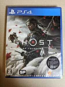 ゴーストオブツシマ ps4 プレイステーション4 ghost of tsushima 新品 送料無料