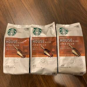 スターバックス STARBUCKS ハウスブレンド レギュラーコーヒー