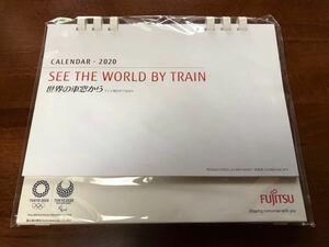 富士通カレンダー「世界の車窓から」2020