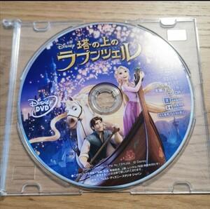 塔の上のラプンツェル DVD ディズニー