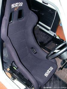 Сиденье  рельс  PP1  бить   супер  вниз   ...   место водителя   пассажирское сиденье   набор   Honda   Япония  произведено   *
