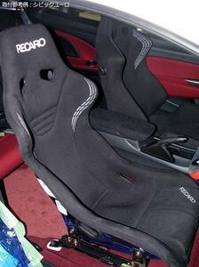 Сиденье  рельс  DC1 DC2 DB#  Integra   ...   супер  вниз   место водителя   Honda   Япония  произведено   *