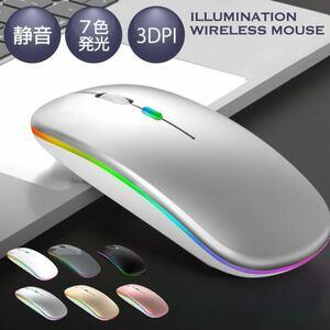 ワイヤレスマウス ゲーミングマウス Bluetoothマウス 静音 ピンク 光る