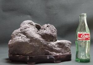 鑑賞石6.9㎏【即決送込】置石 飾り石 水石 盆石 姿石 山型石 景石