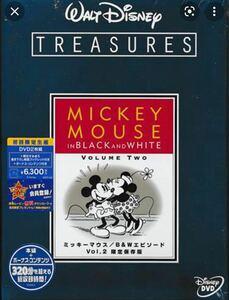 ミッキーマウス/B&W エピソード VOL.2 限定保存版〈限定生・2枚組〉