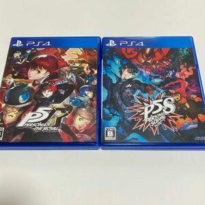 【PS4】 ペルソナ5 ザ・ロイヤル /スクランブル ザ ファントムストライカーズ 2本セット