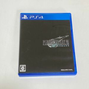 【PS4】 ファイナルファンタジーVII REMAKE ファイナルファンタジー7 リメイク