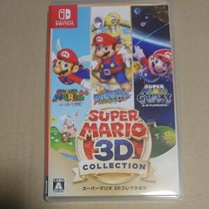 スーパーマリオ 3D コレクション マリオ switch ニンテンドー スイッチ Nintendo Switch 任天堂 中古