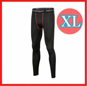 メンズ XL レギンス スパッツ アンダーウェア ランニングタイツ ストレッチ スポーツタイツ トレーニング ロングタイツ