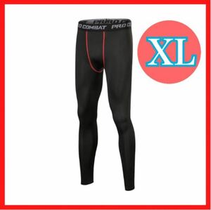 XL レギンス スパッツ アンダーウェア ランニングタイツ インナー ロングタイツ コンプレッションタイツ スポーツタイツ