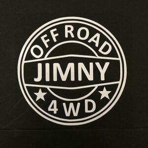 ジムニー カッティングステッカー 直径9cm スズキ JIMNY ジムニーシエラ JB23 JB64 JB74 JDM SJ30 SJ40 JA71 JA11 JA22 21 4WD