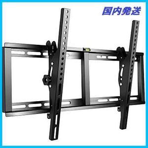 04 新品 BESTEK テレビ壁掛け金具 26~65インチLED液晶テレビ対応 迅速対応 左右移動式 角度調節可能 BTTM0690B