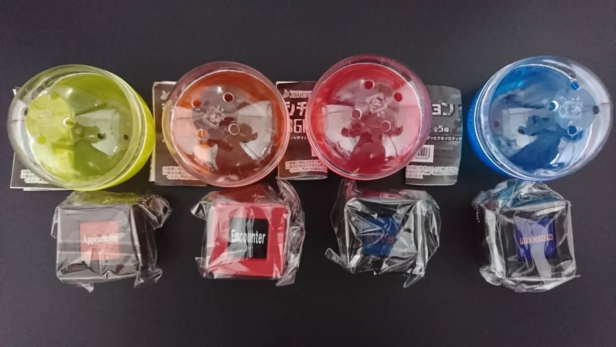 シチュエーション BGM ボタン 4種セット
